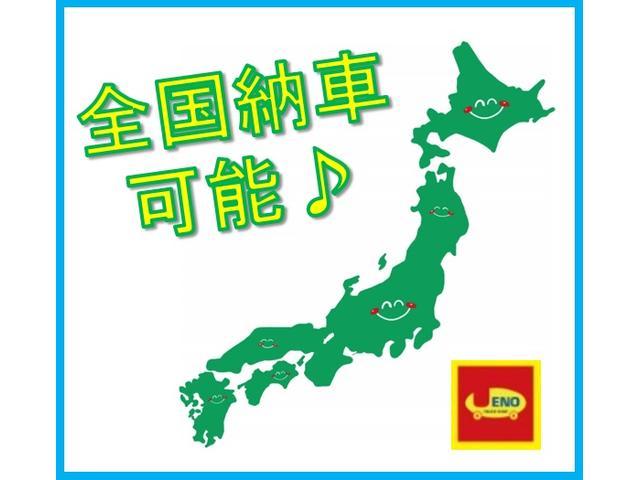 上野自動車 株式会社 兵庫篠山支店(6枚目)