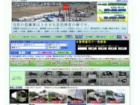 上野自動車 株式会社