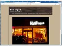 Noel import ノエルインポート