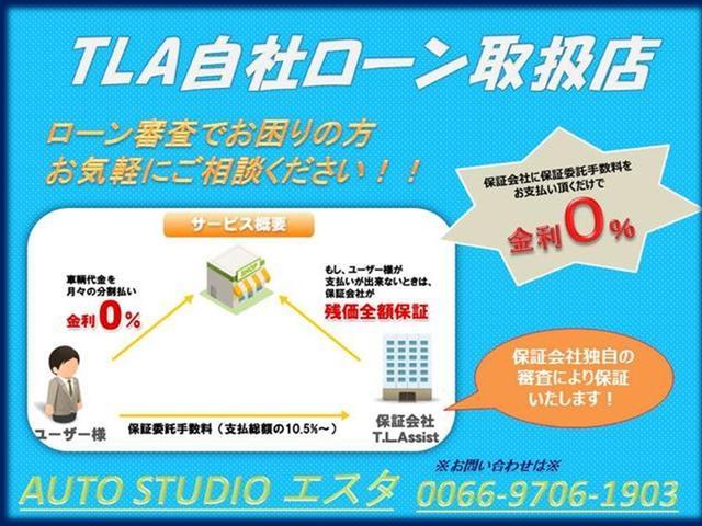 エスタ 軽貨物専門店(3枚目)