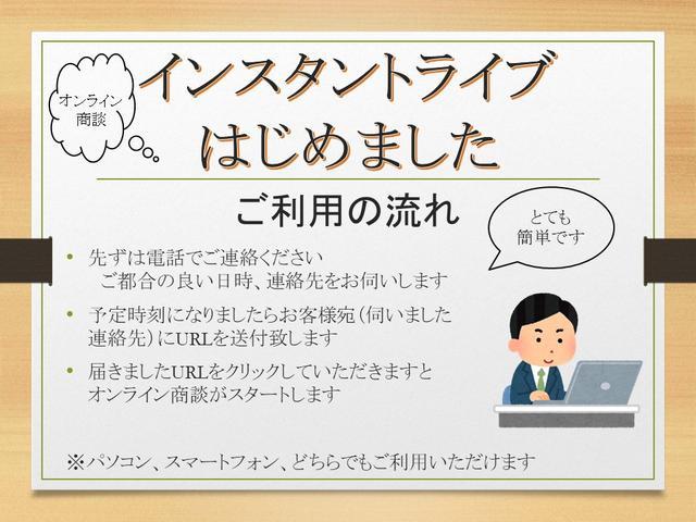 京都ダイハツ販売(株) U-CAR伏見(2枚目)