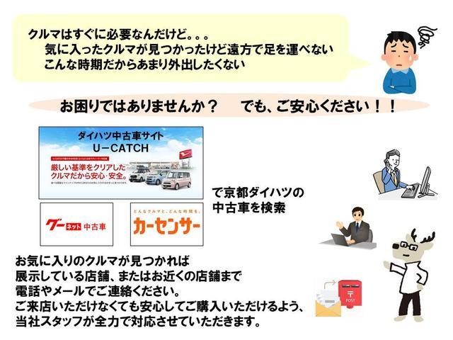 京都ダイハツ販売(株) U-CAR伏見(5枚目)