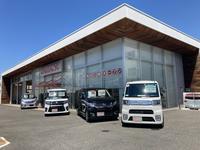 京都ダイハツ販売(株) U-CAR伏見