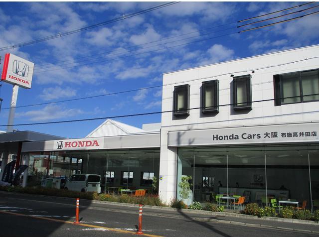 Honda Cars 大阪 布施高井田店 (1枚目)