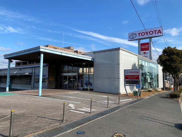 ネッツトヨタ新大阪(株) U-Car枚方山之上店