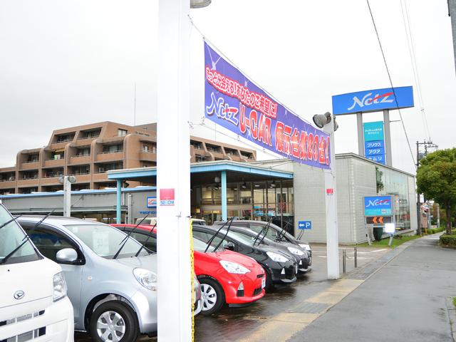 ネッツトヨタ新大阪(株) U-Car枚方山之上店(1枚目)
