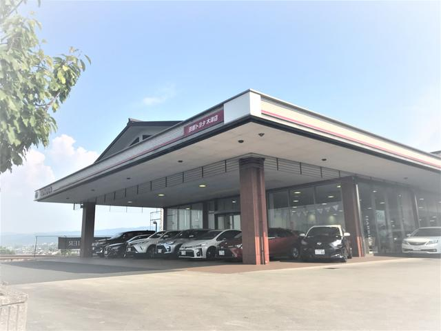 京都トヨタ自動車(株)木津店(3枚目)