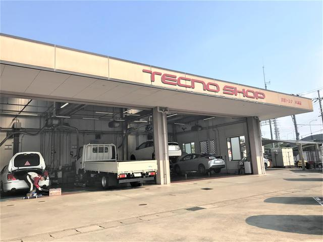 京都トヨタ自動車(株)木津店(6枚目)