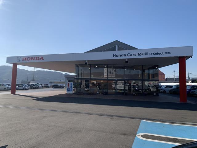 「和歌山県」の中古車販売店「ホンダオートテラス 岩出」