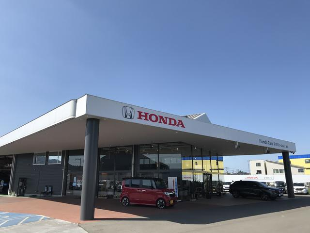 Honda Cars 紀の川 U-Select 岩出(1枚目)