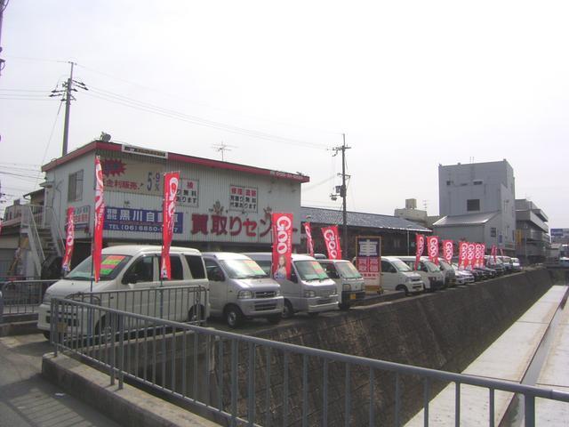 黒川自動車