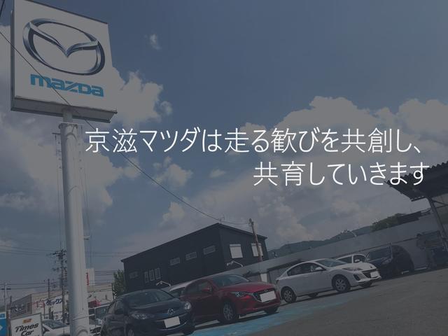 株式会社京滋マツダ 亀岡ユーカーランド(3枚目)