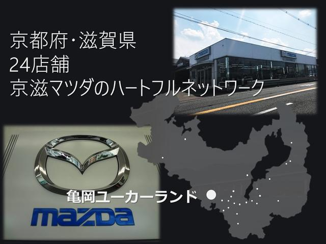 株式会社京滋マツダ 亀岡ユーカーランド(6枚目)