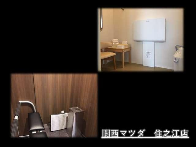株式会社 関西マツダ 住之江ユーカーランド(4枚目)