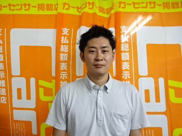 主任 勘田 礼彰です