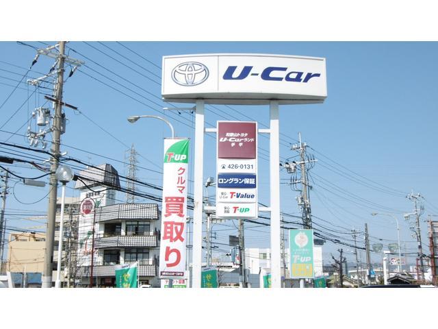 和歌山トヨタ自動車(株) U-Carランド手平(1枚目)