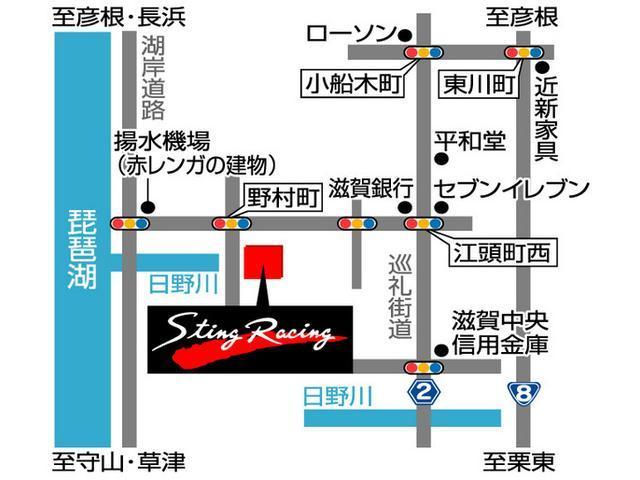 STING Racing(スティング レーシング)(5枚目)