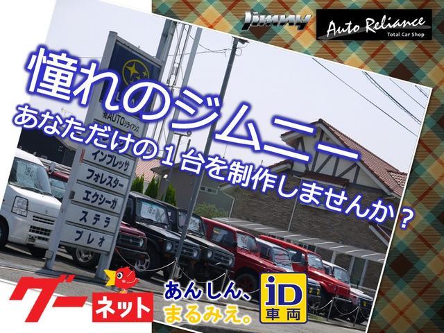 AUTO リライアンス(3枚目)