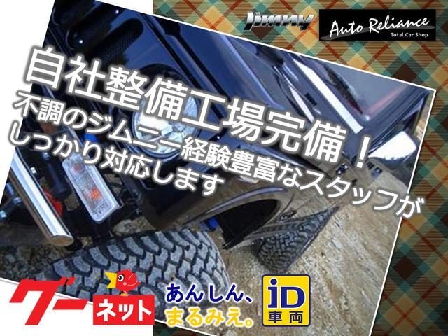 AUTO リライアンス(4枚目)