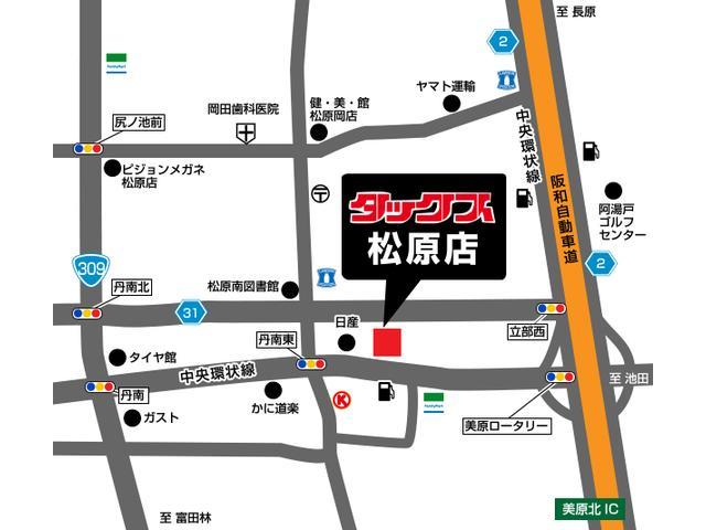 TAX松原 Car-くる 支払い総額表示専門店(2枚目)