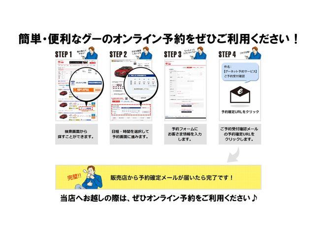 Honda Cars 南近畿奈良 U−Select橿原