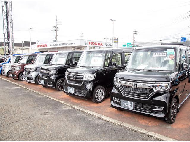 Honda Cars 南近畿奈良 U-Select橿原(3枚目)
