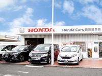 Honda Cars 南近畿奈良 U-Select橿原