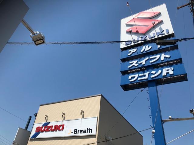 J-Breath 有限会社  ジェイブレス(6枚目)