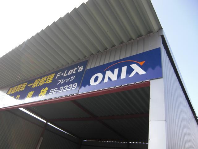 フレッツ F・Let´s ONIX (2枚目)