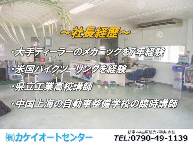 (有)カケイオートセンター(5枚目)