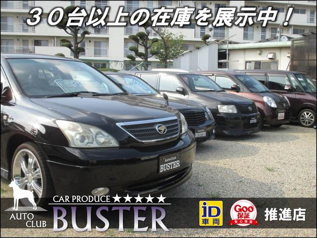 Auto Club BUSTER(2枚目)