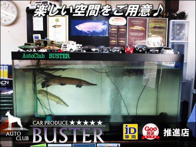Auto Club BUSTER(5枚目)