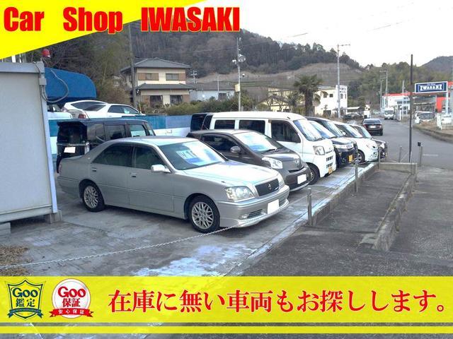 Car Shop  IWASAKI(1枚目)