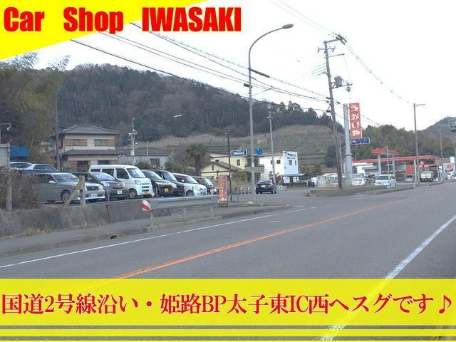 Car Shop  IWASAKI(2枚目)