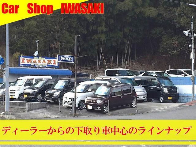 Car Shop  IWASAKI(4枚目)