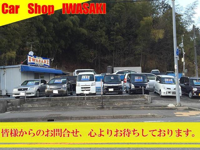 Car Shop  IWASAKI(6枚目)