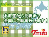 北海道から沖縄まで可能な限り全国納車対応致します!費用などはお気軽にご連絡ください♪