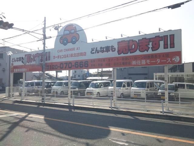 カーチェンジA1 泉北忠岡店
