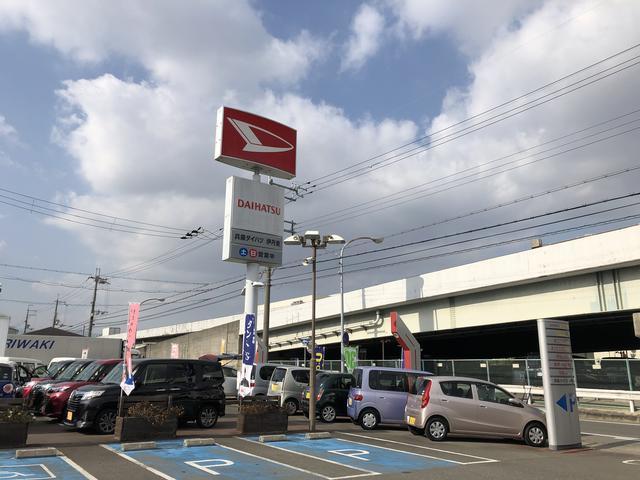 兵庫ダイハツ販売株式会社 伊丹東店(2枚目)