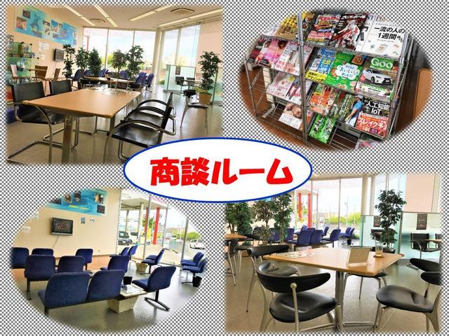株式会社 関西マツダ 高槻北ユーカーランド(3枚目)