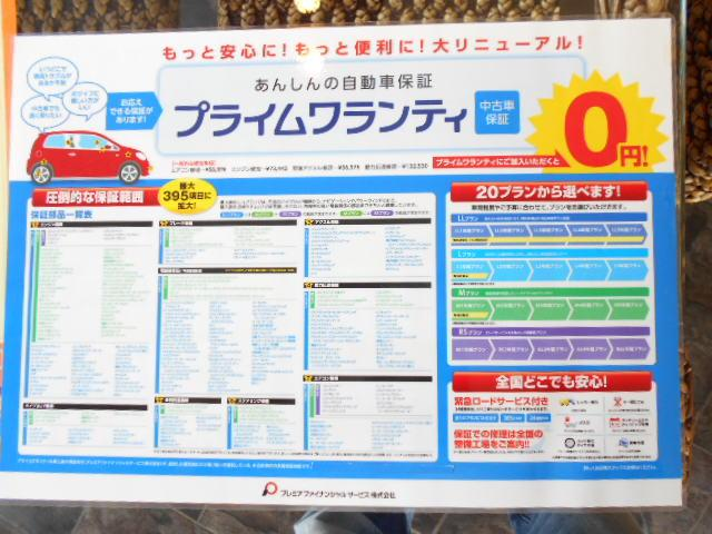 コンパクトカー&軽自動車専門店(有) K-FIELDS(1枚目)