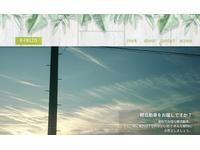 軽自動車専門店(有) K−FIELDS