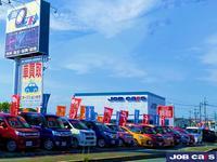 乗用車から商用車まで常時在庫150台!!豊富な品揃えでお客様を心よりお待ちしております!