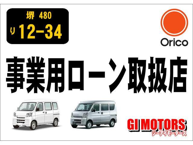 軽ハコ・ジムニー専門店 ジーアイ モータース(5枚目)