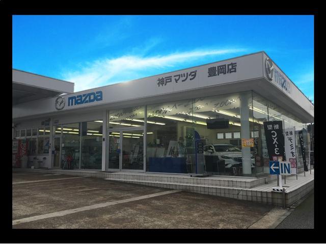(株)神戸マツダ 豊岡ユーカーランド(1枚目)