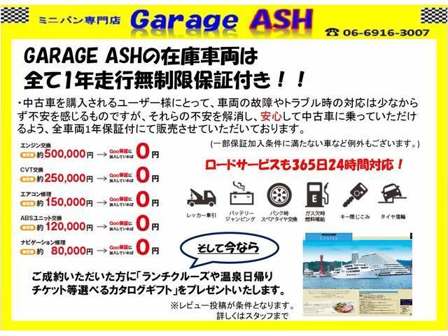 GARAGE ASH(5枚目)