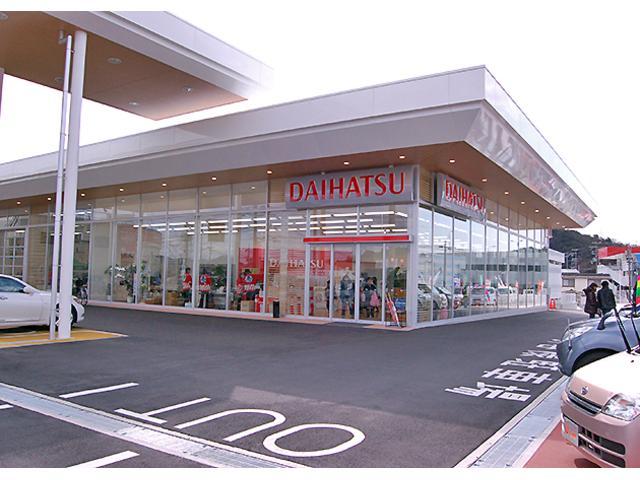 兵庫ダイハツ販売株式会社 市川橋店