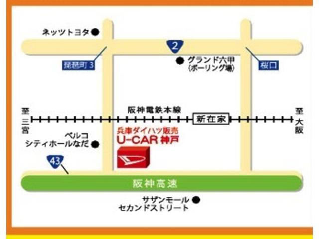 兵庫ダイハツ販売株式会社 神戸店(1枚目)