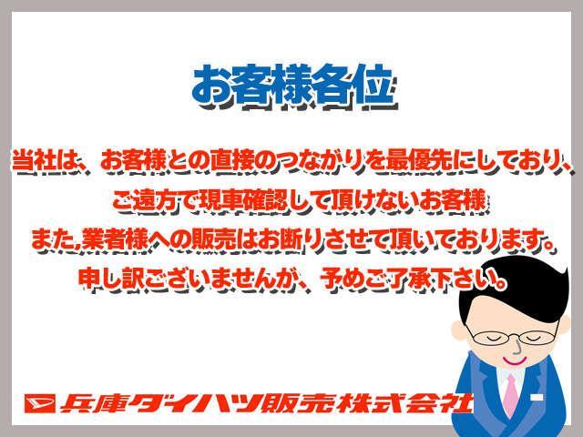 兵庫ダイハツ販売株式会社 神戸店(6枚目)