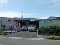 商用車専門店(ADバン プロボックスバン)寺田自動車